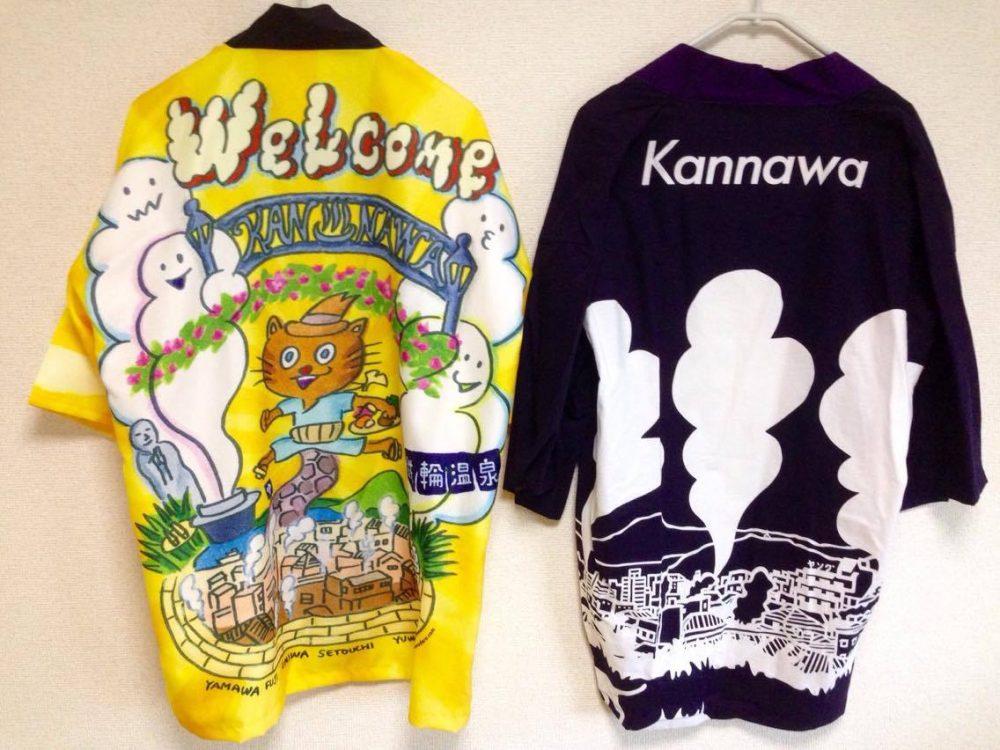 kannawa_happi_2016_01